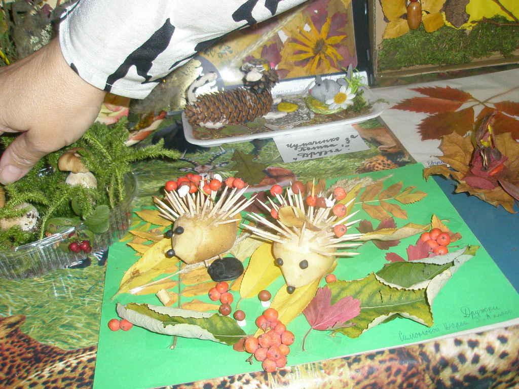 Осенние подделки в домашних условиях своими руками для детского сада