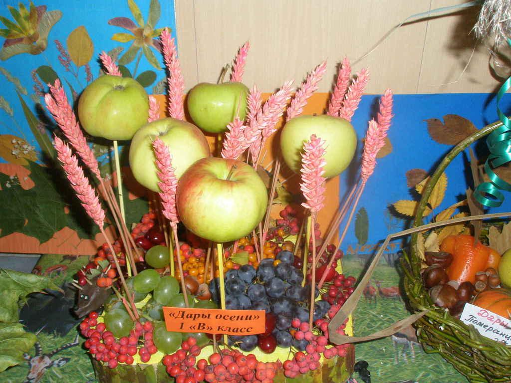 Осенние букеты на конкурс